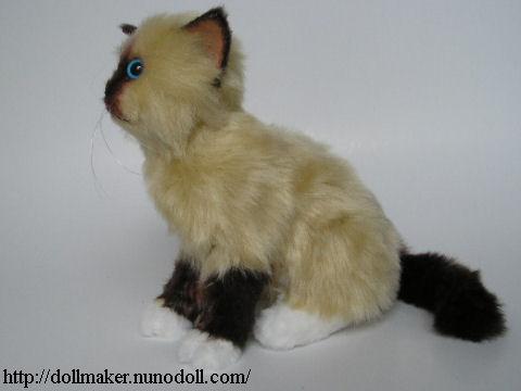 Ragdoll Cat Stuffed Toy
