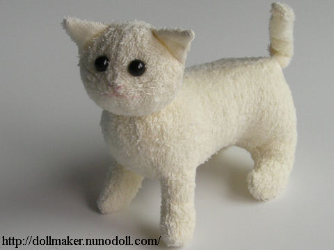 Stuffed Kitten Toy For Dog