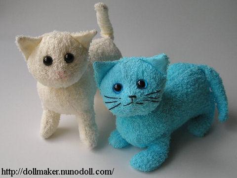 Stuffed Animal Cats Kittens