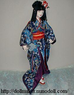 Poupée de kimono japonais