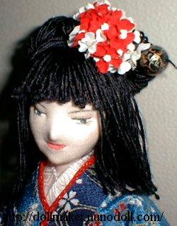 Fille dans le kimono