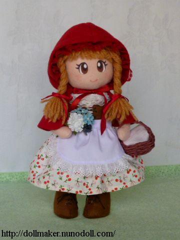 Простой куклы девушки