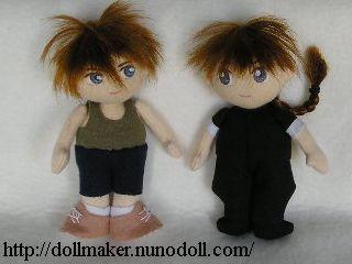 Mini Doll Gallery